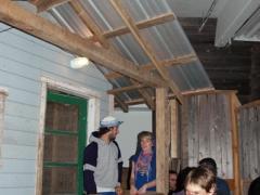 13 fools opening porch.jpg